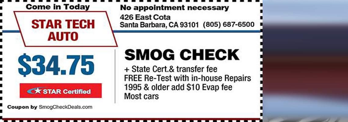 smog-coupon